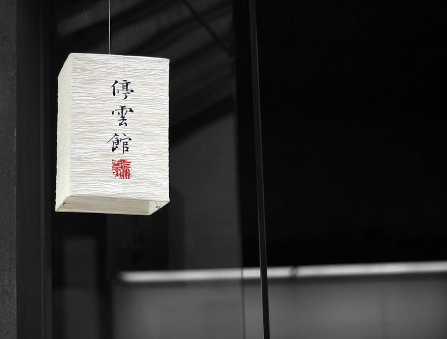 tečaj kitajščine